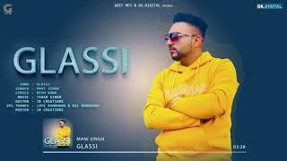 Glassi : Mani Singh (Official Audio) Latest Punjabi Songs 2018 | Geet MP3