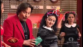Grand Hotel 2xl - Kalamajte e shkolles-Dhurata pak speciale (23.12.2015)