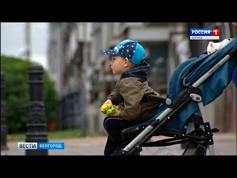 Многодетным семьям на погашение ипотеки выплатят 450 тыс. руб.