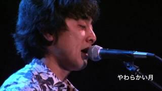 ハワイ・ワイキキシェルで2004年11月に開催された音楽イベントにて披露...