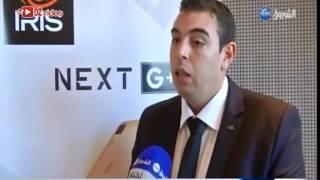 Lancement de l'iris NEXT G+ 4G à 27.0000 DA | AlgerianMag.com
