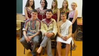 На уроке МХК) клип 11 класса 2013г!!!
