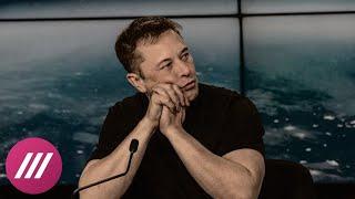 """""""Батут работает"""": Илон Маск вспомнил шутку Рогозина шестилетней давности // Здесь и сейчас"""
