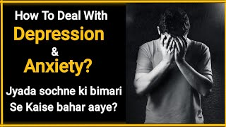 How to deal with Depression and Anxiety?   Depression mai kya hota hai in hindi By Shivani