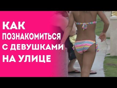 православная девушка хочет познакомиться