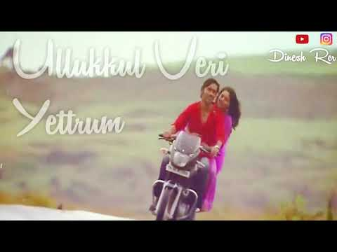 Polladhavan Minnalgal Koothaadum song lyrics whatsapp status video love linez