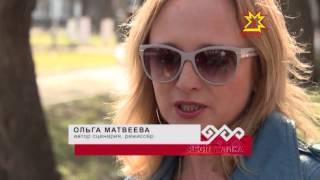 Во внеконкурсной программе Чебоксарского кинофестиваля примет участие картина, созданная в Чувашии thumbnail