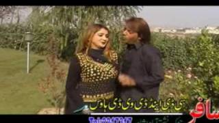 Pashto Tele Film - Awlaad Part 7