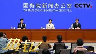 《热线12》 20191114  CCTV社会与法