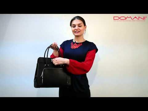 Итальянская женская сумка Domani DHM21Cs01