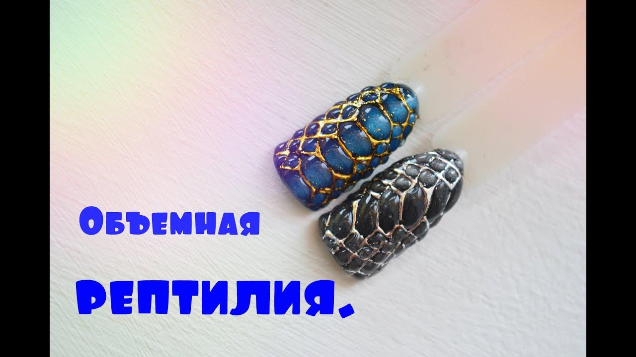 рептилия дизайн ногтей фото