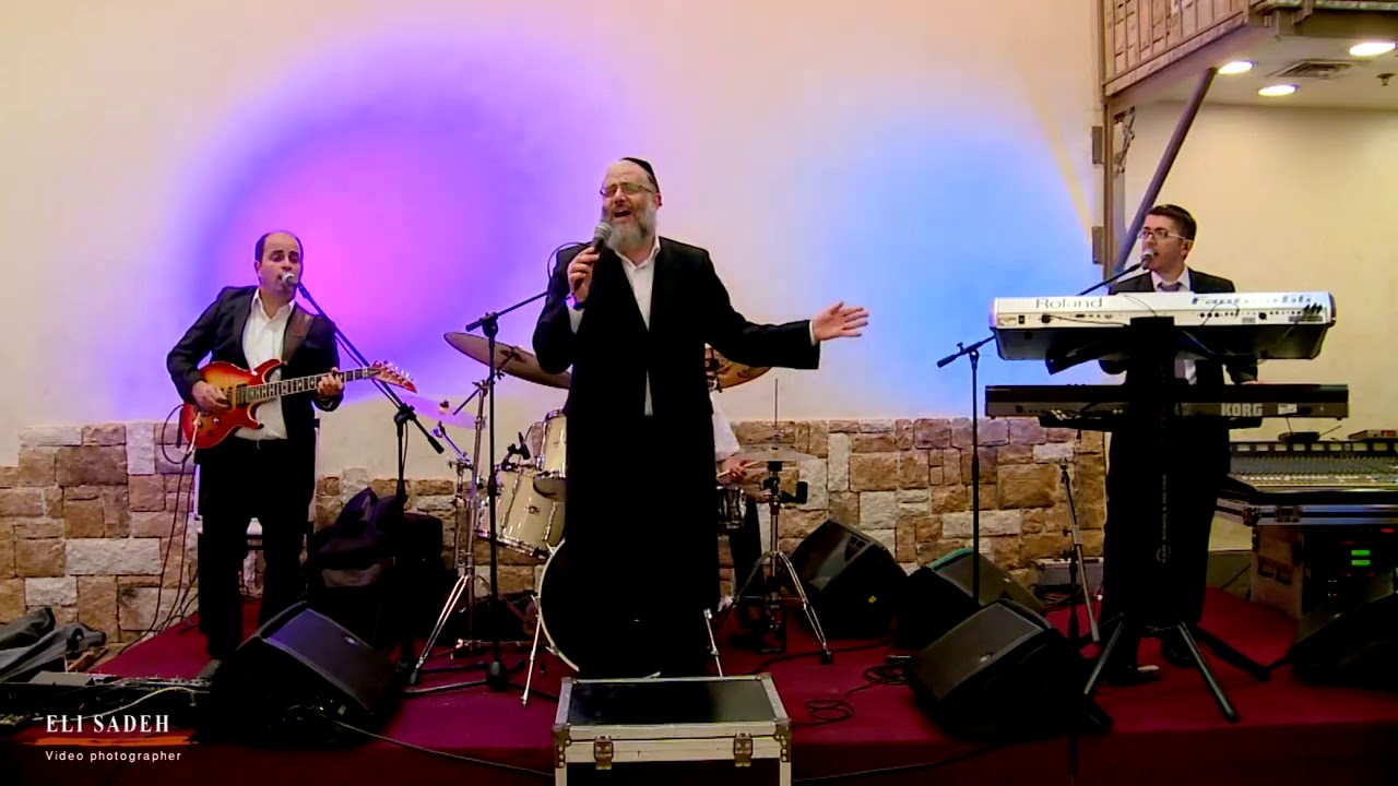 שלמה כהן שוש תשיש