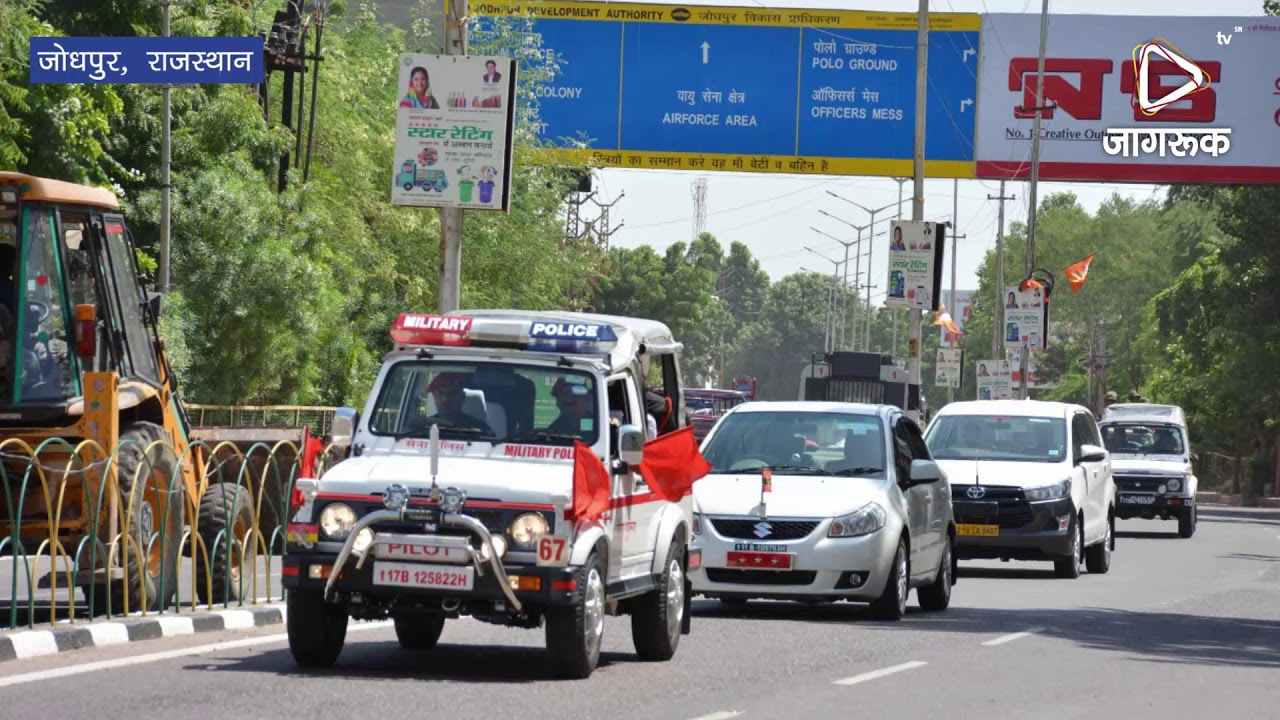 जोधपुर : आएंगे प्रधानमंत्री नरेंद्र मोदी