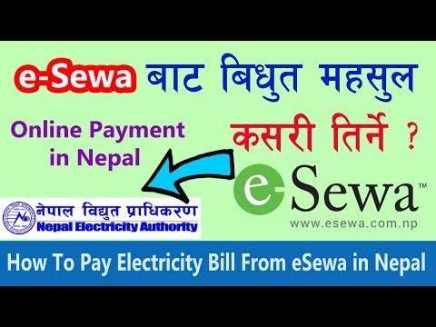 [Nepali] How To Pay Nepali Electricity Bill From eSewa Account Online in Nepal-Online Payment