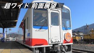 超ワイド前面展望 三陸鉄道リアス線 盛~宮古間車窓(春・桜) Wide-angle front view from the Sanriku Rias train
