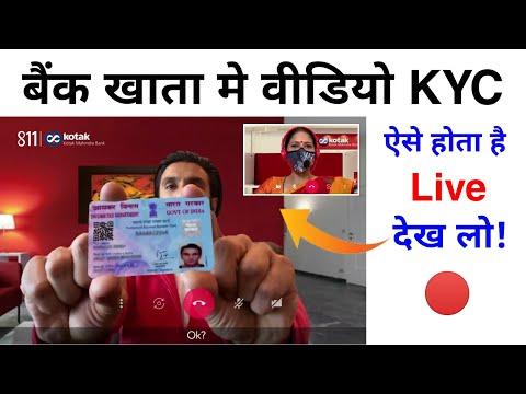 kotak-bank-video-kyc-process-live-🔴- -kotak-bank-first-video-kyc-account- -video-kyc-verification