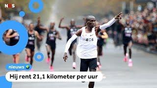 Historisch record: atleet Kipchoge loopt marathon binnen 2 uur
