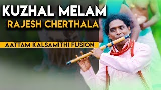 Rajesh cherthal & aattam kalasamithi performing first time together flute : cherthala chenda group keys anup anand studio aj ...