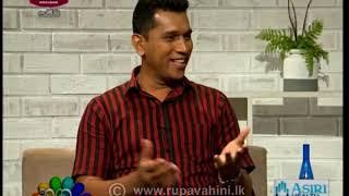 Nugasewana Doctor Segment 2020-09-15 @Sri Lanka Rupavahini Thumbnail