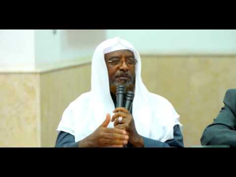 Al Asmak Masjeed program Doha, Qatar Part2 (Ustaaz Raayyaa Abbaa Maccaa