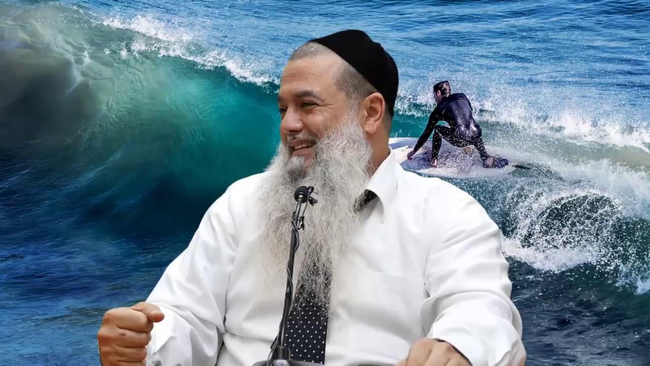 אמונה קצר: תפרגן לאשתך - הרב יגאל כהן HD