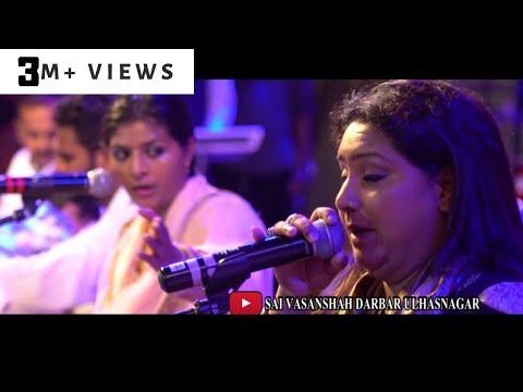 TERE BIN NAHI LAGDA   Nooran Sisters   G A Sai Day   Sai Darbar