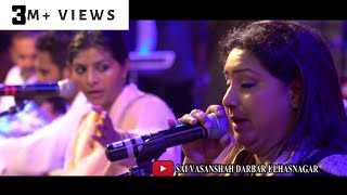 TERE BIN NAHI LAGDA | Nooran Sisters | G A Sai Day | Sai Darbar