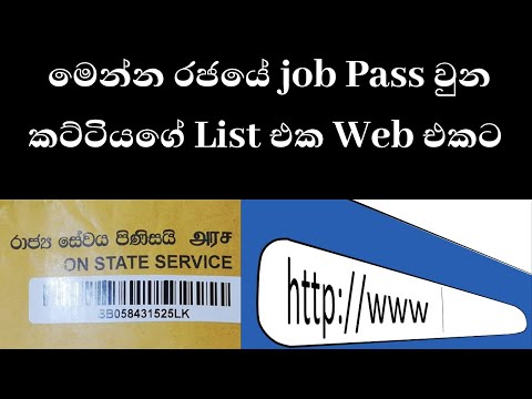 Government Jobs Approved List On web