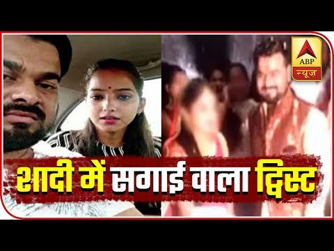 Bareilly BJP MLA-Daughter Row: Know Why Ajitesh's Engagement Was Called-off