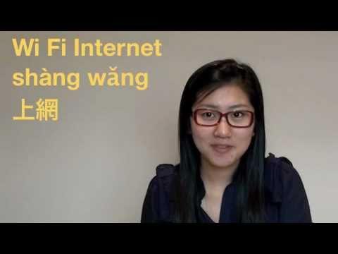 learn mandarin chinese hotel vocab