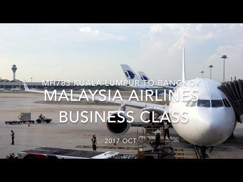 【Flight Report】Malaysia Airlines Business Class MH783 Kuala Lumpur to Bangkok 2017・10 マレーシア航空ビジネスクラス