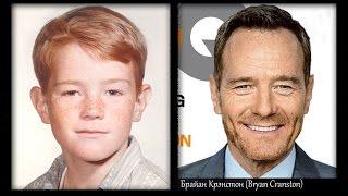Во все тяжкие - актеры в детстве и сейчас | Брайан Крэнстон, Аарон Пол и др. (Breaking Bad)