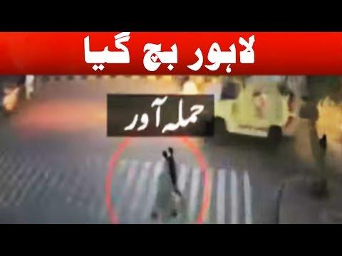 Lahore: Huge Terrorist Plot Fails