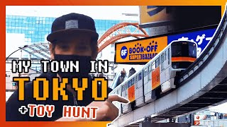 WALKING AROUND TOKYO ON A SUNDAY AFTERNOON (a look around my local town and shops) +TOY HUNTING
