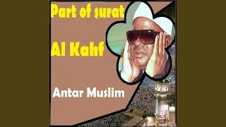 Part Of Surat Al Kahf, Pt.2 (Quran)