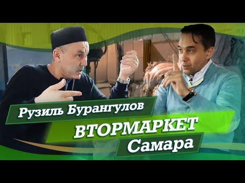 Малый бизнес в переработке пластика в Самаре. Выгодно? (интервью)