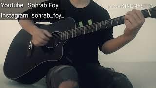 آموزش گیتار فو شاهین نجفی