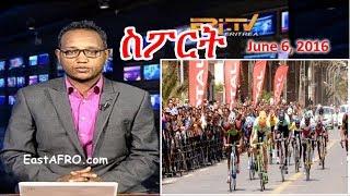 Eritrean ERi-TV Sports News (June 6, 2017) | Eritrea