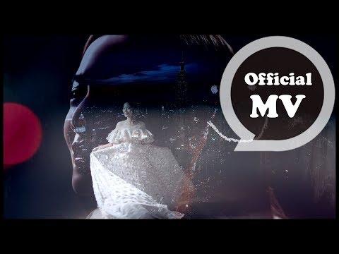 曾之喬 Joanne Tseng [ 亮了 Light Up ] Official Music Video
