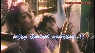 ❤என் தாயின் கருவறையில் மட்டும்👌 || Amma heart touching words whatsapp video