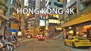Hong Kong 4K - Sunset Drive - Driving Downtown