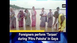 Foreigners perform 'Tarpan' during 'Pitru Paksha' in Gaya