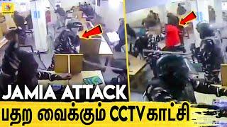 CCTV Video | Jamai University | CAA Protest