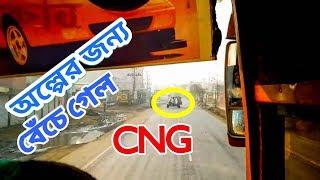 Asia line and Dhaka express At Dhaka Chittagong Highway