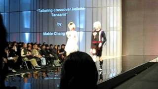 Hong Kong Young Fashion Designers' Contest 2007 by Makie Chang