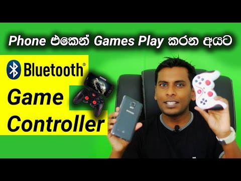 Bluetooth Game Controller For Android Phones And IPhone Review In SInhala Sri Lanka