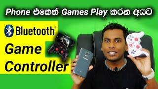 видео Xbox 360 controller для Android по Bluetooth