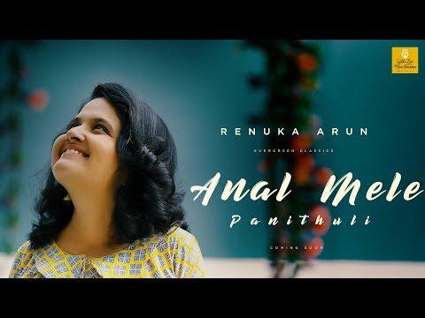 annal-mele-panithuli-|-அனல்-மேலே-பனித்துளி-|-vaaranam-aayiram-|-renuka-arun-|