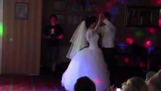 Первый свадебный танец молодожен_Дима и Алена