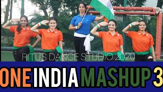 OND INDIA MASHUP 3/ PATRIOTIC RITU/ PATRIOTIC DANCE 2020/ INDEPENDENCE DAY DANCE/ RITU'S DANCE
